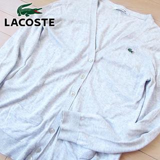 ラコステ(LACOSTE)のLacoste ラコステ 36(S位) レディース カーディガン グレー(カーディガン)