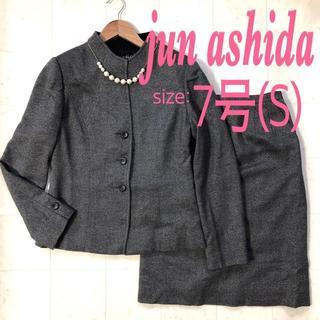 jun ashida - ジュン アシダ スカートスーツ 7号 フォーマル・お受験・入学式