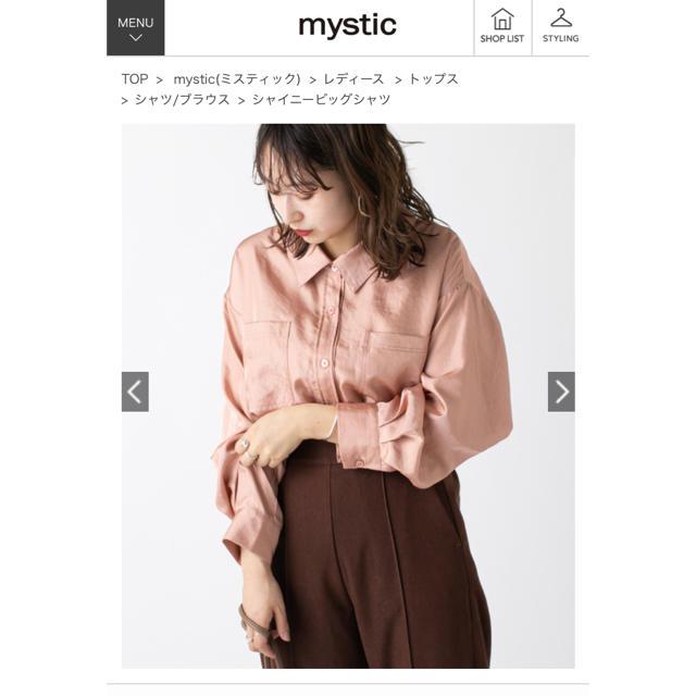mystic(ミスティック)のシャイニービックシャツ!専用! レディースのトップス(シャツ/ブラウス(長袖/七分))の商品写真