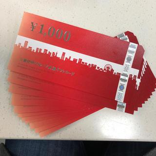 三菱 - 三菱地所グループ共通ギフトカード 11枚