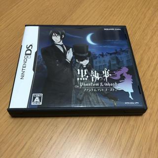 ニンテンドーDS - 黒執事 Phantom & Ghost DS 中古 動作確認済み