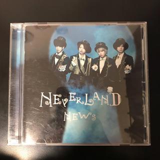 ニュース(NEWS)のNEWS Neverlandアルバム(アイドルグッズ)