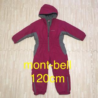 mont bell - モンベル  120 ジャンプスーツ  カバーオール スキーウェア  スノーウェア