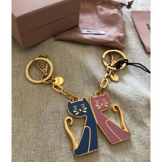 miumiu - miumiu ねこちゃんキーホルダー×2個♡プレゼントに♡お友達同士♡カップル