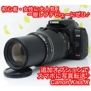 Canon - ★一眼レフデビューにおススメ!望遠レンズ付き♪☆キャノン Kiss X★
