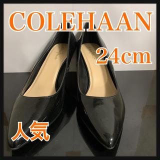 コールハーン(Cole Haan)のコールハーン パンプス エナメル ブラック 24cm(ハイヒール/パンプス)