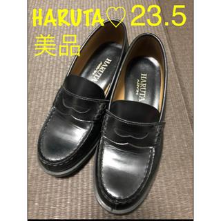 HARUTA - 美品 HARUTA ハルタ♡ローファー 革靴 23.5EEE