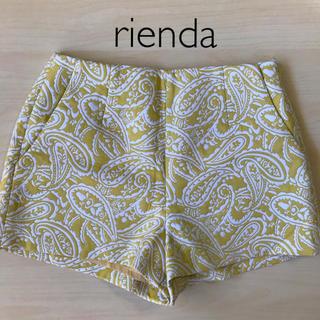 リエンダ(rienda)のrienda❁リエンダ ショートパンツ サイズS(ショートパンツ)