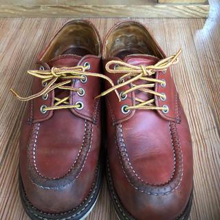 レッドウィング(REDWING)のレッドウィング RED WING 8103 71/2D  赤茶(ブーツ)