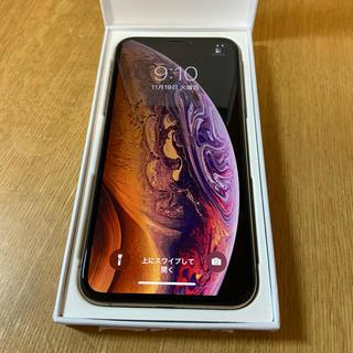Apple - SIMフリー  iPhoneXS 64GB (docomo版)