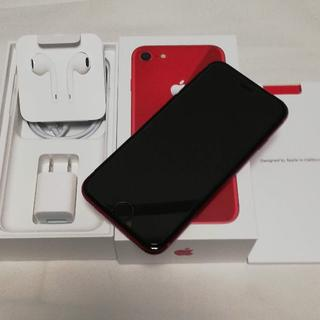 iPhone - 超美品 iPhone8 64GB RED SIMフリー