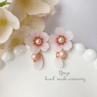 春の訪れ桜の2wayピアス&イヤリング(プラバン)