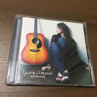 タイヨウのうた 沢尻エリカ 初回限定CD+DVD付シングルamane kaoru
