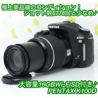 PENTAX - ★スマホ転送OK!リーズナブル一眼レフ♪☆ペンタックス K100D 望遠レンズ★