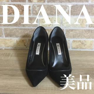 ダイアナ(DIANA)のDIANA ダイアナ パンプス 黒 21cm スエード(ハイヒール/パンプス)