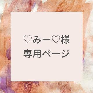 H&M - ▮19'AW▮ストーム付チャンキーヒールブーツ 秋冬 新作 人気 定番 送料無料