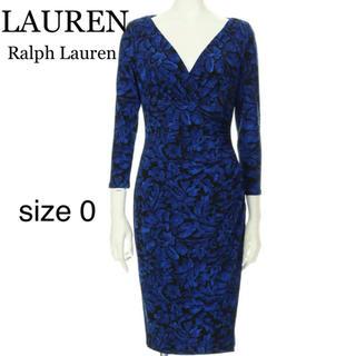 Ralph Lauren - 【未使用】LAUREN ラルフローレン ロイヤルブルー フラワー柄ワンピース