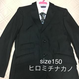 ヒロミチナカノ  子供スーツ