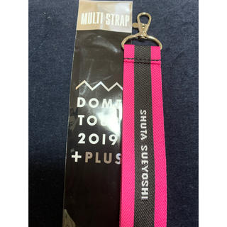 AAA - AAA DOME TOUR 2019 会場限定 ストラップ 末吉 ピンク