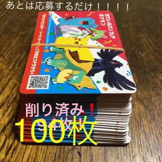 ポケモン(ポケモン)のポケモン セブンイレブン 応募券100枚(その他)