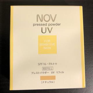 ノブ(NOV)の【新品未使用】ノブ NOV プレストパウダーUV(フェイスパウダー)