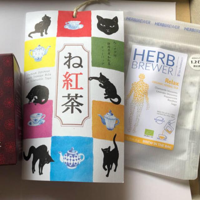 KALDI(カルディ)のね紅茶 HERB BREWER ルイボスレモンティー ハーブティー 紅茶 ギフト 食品/飲料/酒の飲料(茶)の商品写真
