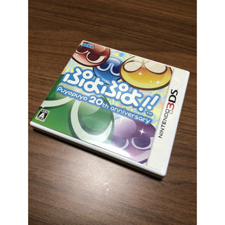 ニンテンドー3DS - ぷよぷよ!!3DS