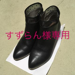ORiental TRaffic - オリエンタルトラフィック 水玉 透け感 ブラック ショートブーツ♡