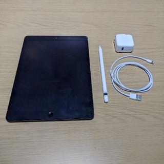 iPad - iPad 10.2インチ 第7世代 Wi-Fi 32GB 2019年秋モデル