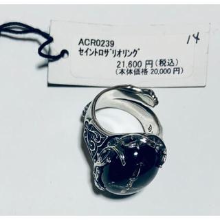 アルテミスクラシック(Artemis Classic)のアルテミスクラシック 指輪(リング(指輪))