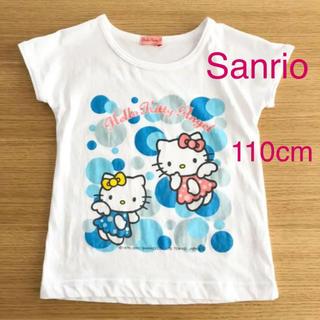 サンリオ - 値下げ サンリオ Sanrio キティ エンジェル Tシャツ 110サイズ 白