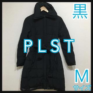 プラステ(PLST)のPLST プラステ ダウン ロング コート 黒 M サイズ ジップアップ(ダウンコート)