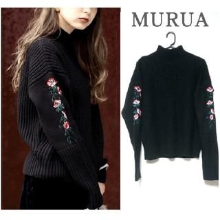 MURUA - 【MURUA】