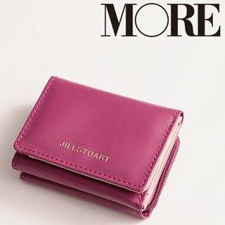 ジルスチュアート(JILLSTUART)のMORE 11月 付録 JILL STUART バイカラーミニ財布(ファッション)