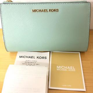 Michael Kors - マイケルコース 財布 ライトグリーン