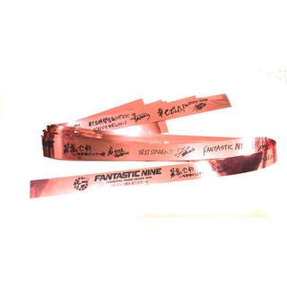 EXILE TRIBE - FANTASTICS テープ