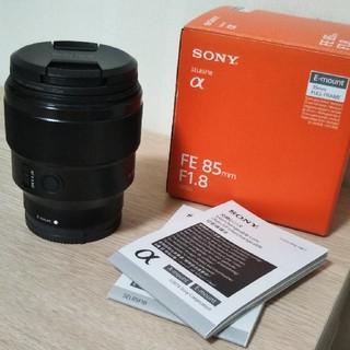 美品!sony FE 85mm F1.8 Eマウント フルサイズ 保護フィルタ付