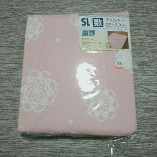 しまむら - 新品 敷布団カバー シングルロング