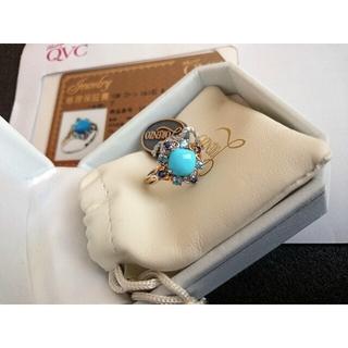 QVC購入 K18WG&YG トルコ石の指輪(リング(指輪))