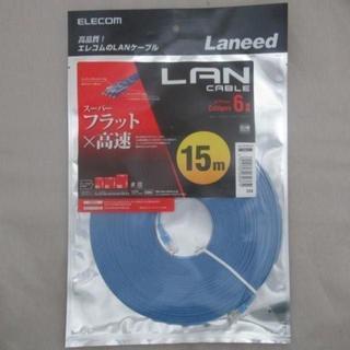 エレコム(ELECOM)のエレコム Gigabit スーパーフラットLANケーブル15m/カテゴリー6(PC周辺機器)