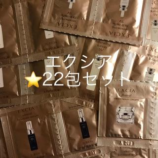 ALBION - エクシア22包セット