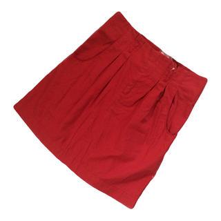 ジャーナルスタンダード(JOURNAL STANDARD)の最終値下 ジャーナルスタンダード ボックスタイトスカート(ひざ丈スカート)