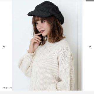 リエンダ(rienda)のS様専用ファーキャスケットベレー帽新品未使用タグあり黒(キャスケット)