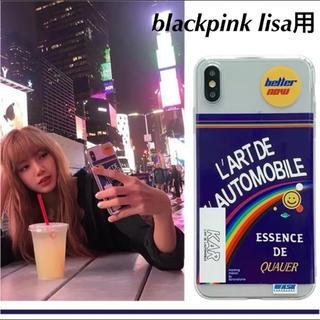 💙Blackpink Lisa愛用! 💙韓国クリアiphoneケース