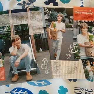 ニュース(NEWS)の1232 手越祐也 切り抜き(アイドルグッズ)