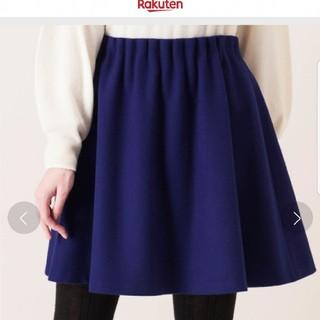 ブルーレーベルクレストブリッジ ビーバーメルトンギャザースカート