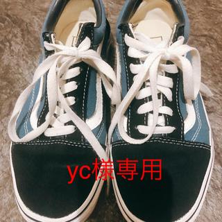 ヴァンズ(VANS)のvans old school(スニーカー)