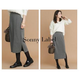 Sonny Label - Sonny Label ニットタイトスカート