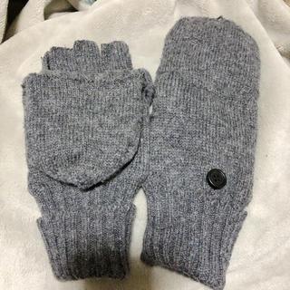 MUJI (無印良品) - 無印良品 ミトンにもなる手袋 グレー