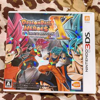 ドラゴンボールヒーローズ アルティメットミッションX 3DS